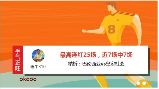 【佬牛竞彩】周三101日职柏太阳神VS浦和红钻10...