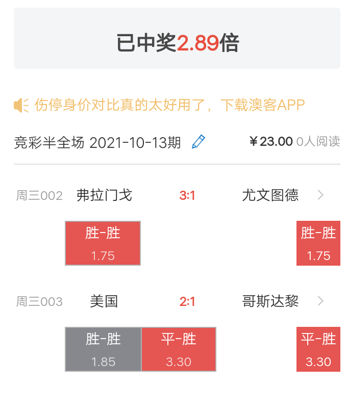 Screenshot_2021_1014_110117.png